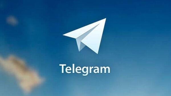 Telegram - Tudo Que Precisa Saber Sobre o Aplicativo